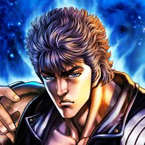 FIST OF THE NORTH STAR Hack