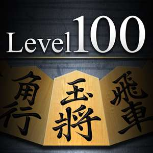 Shogi Lv.100 (Japanese Chess) Hack