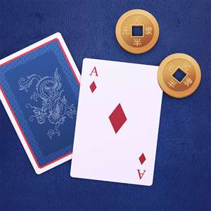 Pai Gow Poker Casino Hack