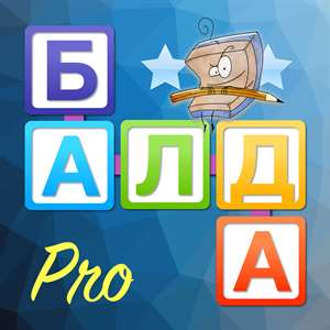 Blockhead Professional: word game with friends Hack